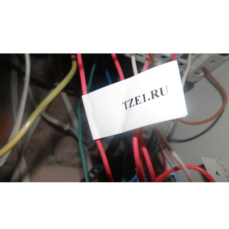 Фото Лента Vell VL-S211 (Brother TZE-S211, 6 мм, черный на белом) для PT 1010/1280/D200/H105/E100/ D600/E300/2700/ P700/E550/970 {Vells211} (2)
