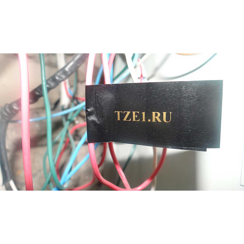 Фото Лента Vell VL-314 (Brother TZE-314, 6 мм, золотой на черном) для PT 1010/1280/D200/H105/E100/ D600/E300/2700/ P700/E550/9700 {Vell314} (2)