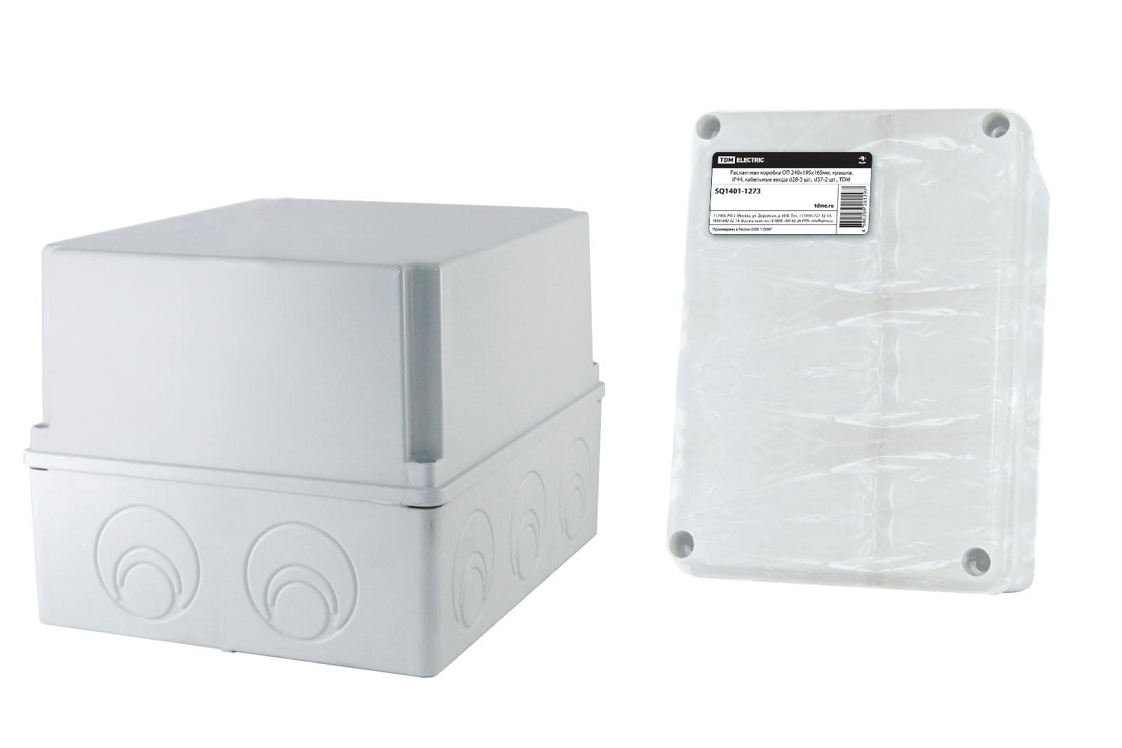 Фото Распаячная коробка ОП 240х195х165мм, крышка, IP44, кабельные ввода d28-3 шт., d37-2 шт., TDM {SQ1401-1273}