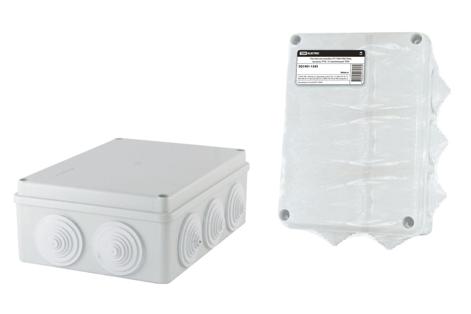 Фото Распаячная коробка ОП 190х140х70мм, крышка, IP44, 10 гермовводов, инд. штрихкод, TDM {SQ1401-1243}