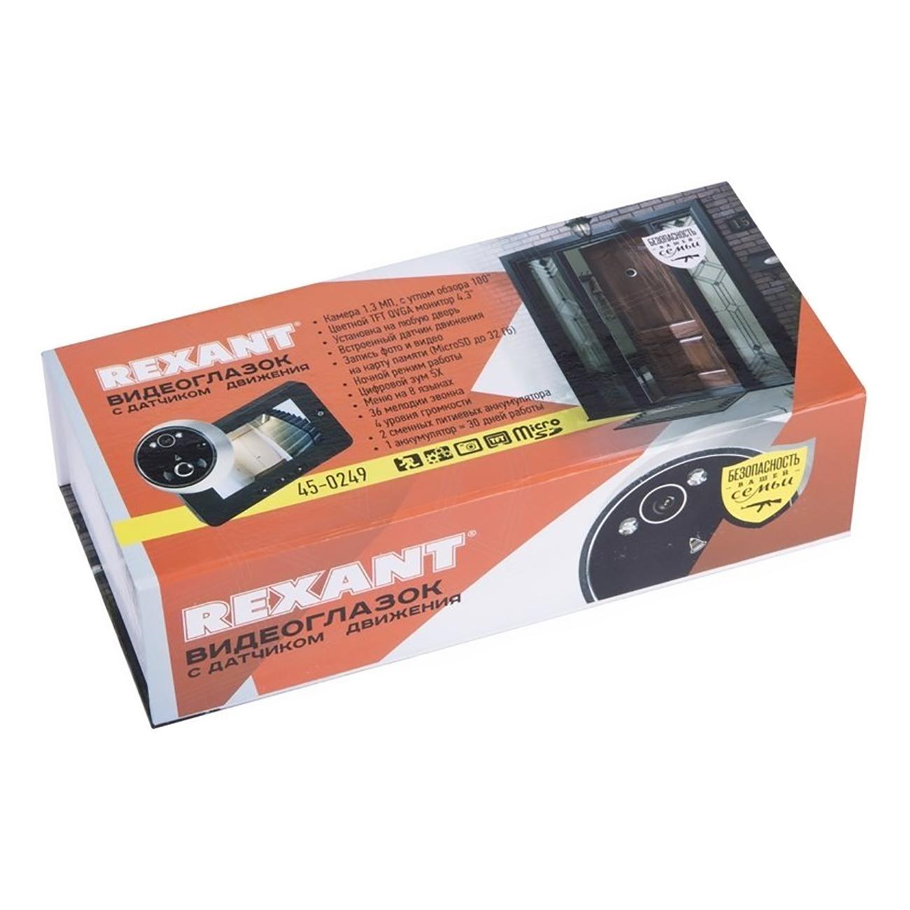 Фото Дверной видеоглазок Rexant с функцией записи видео/фото по движению {45-0249} (3)