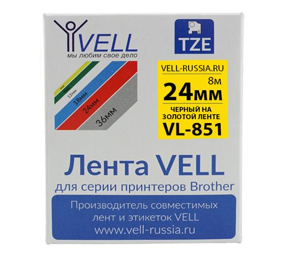 Фото Лента Vell VL-851 (Brother TZE-851, 24 мм, черный на золотом) для PT D600/2700/P700/P750/ PTE550/9700/P900 {Vell851}