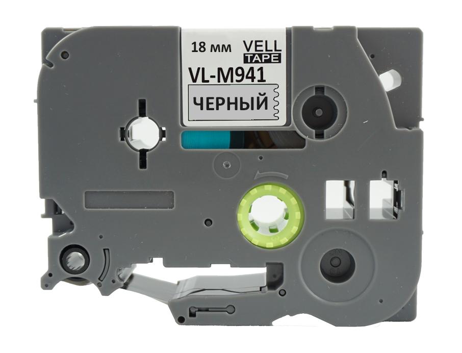 Фото Лента Vell VL-M941 (Brother TZE-M941, 18 мм, черный на металлизированном) для PT D450/D600/E300/2700/ P700/P750/E550/9700/P900/2430 {VellM941} (1)