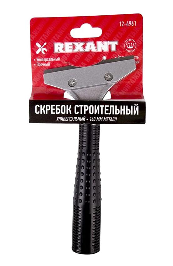 Фото Скребок Rexant строительный универсальный 140 мм, металл {12-4961} (2)
