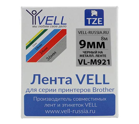 Фото Лента Vell VL-M921 (Brother TZE-M921, 9 мм, черный на металлизированном) для PT 1010/1280/D200/H105/E100/ D600/E300/2700/ P700/E550/970 {Vellm921}
