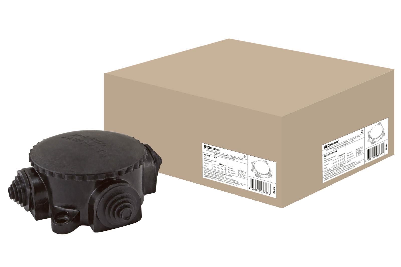 Фото Коробка электромонтажная КЭМ 1-10-4Б ОП D78 мм IP44, 4-х рожк. (карболит) TDM {SQ1401-1004}