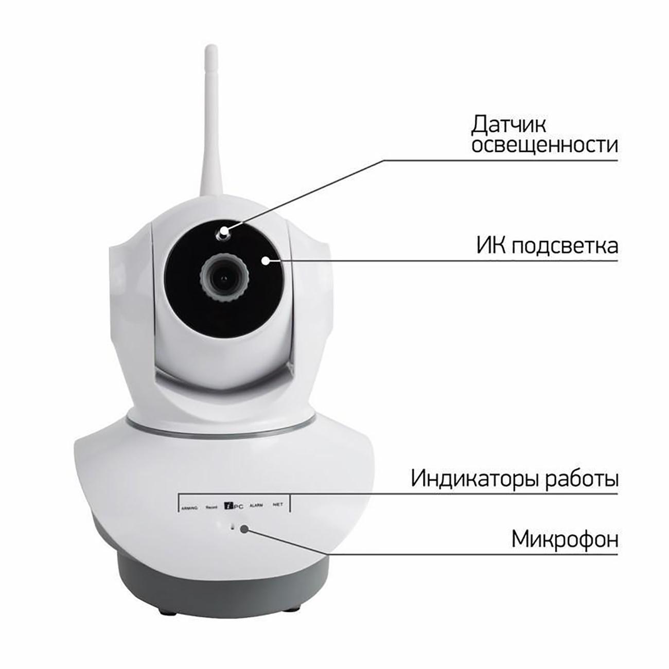 Фото Беспроводная поворотная 4G (LTE) Smart HD камера Rexant, ИК до 10 м {45-0269} (2)