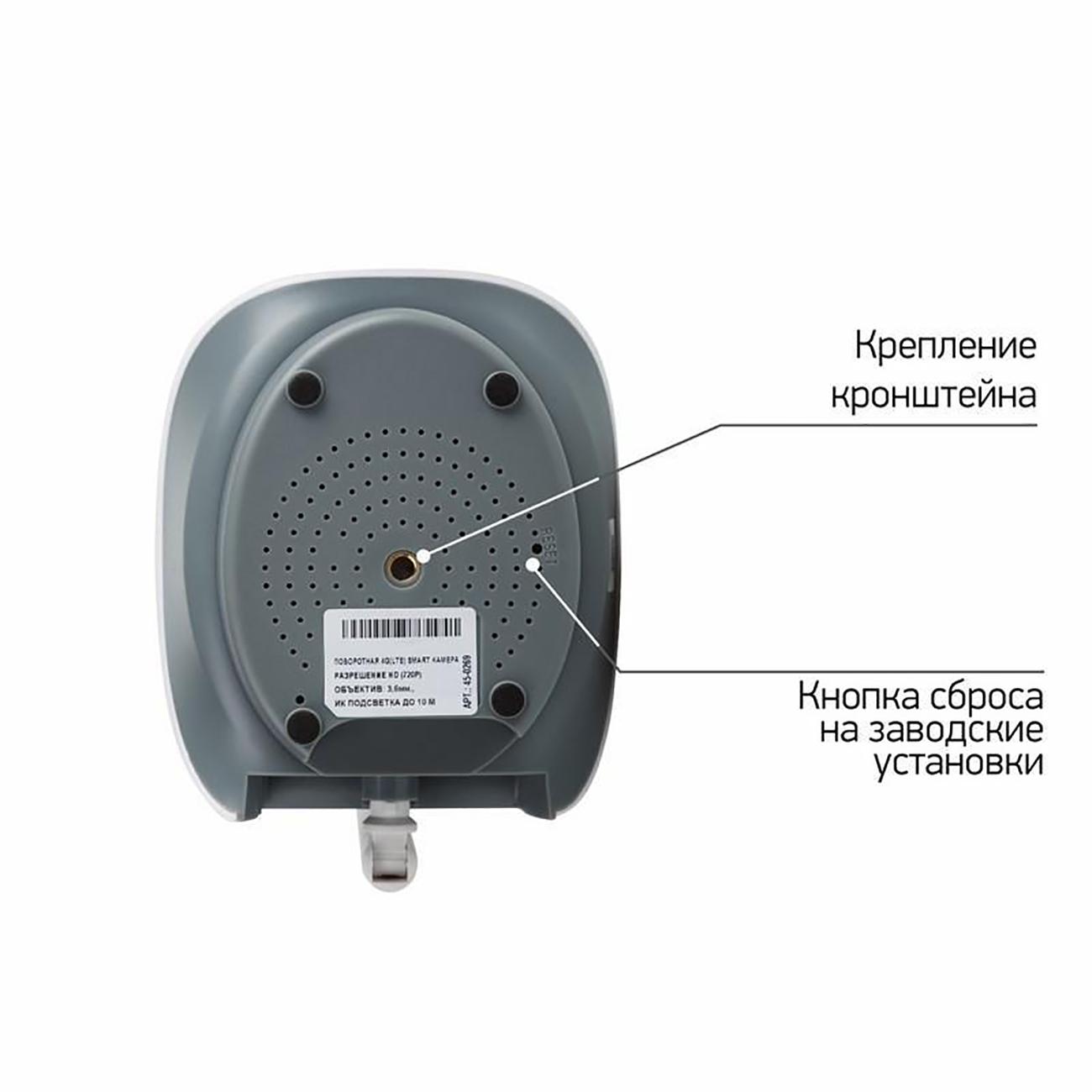 Фото Беспроводная поворотная 4G (LTE) Smart HD камера Rexant, ИК до 10 м {45-0269} (4)