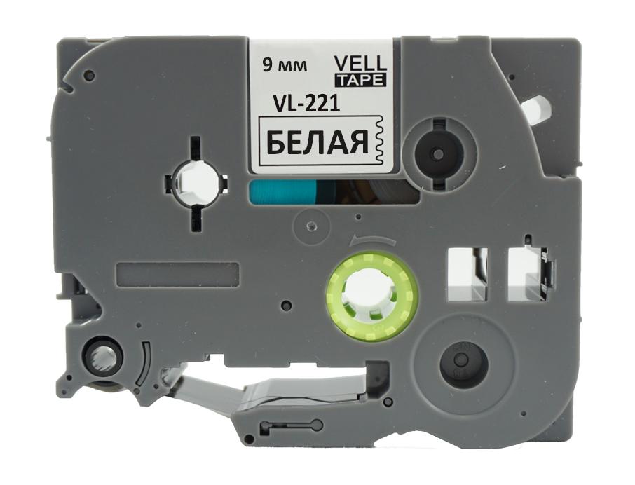Фото Лента Vell VL-221 (Brother TZE-221, 9 мм, черный на белом) для PT 1010/1280/D200/H105/E100/ D600/E300/2700/ P700/E550/9700 {Vell221} (1)