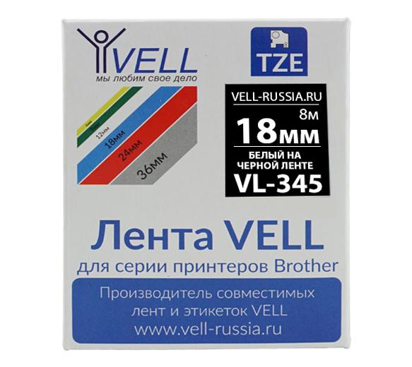 Фото Лента Vell VL-345 (Brother TZE-345, 18 мм, белый на черном) для PT D450/D600/E300/2700/ P700/P750/E550/9700/P900/2430 {Vell345}