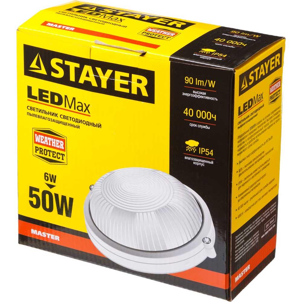 """Фото Светильник STAYER """"MASTER"""" STARLight светодиодный, влагозащищенный IP54, алюм. корпус, стекло, круг, белый, 4000К, 6(50Вт) {57360-50-W} (3)"""