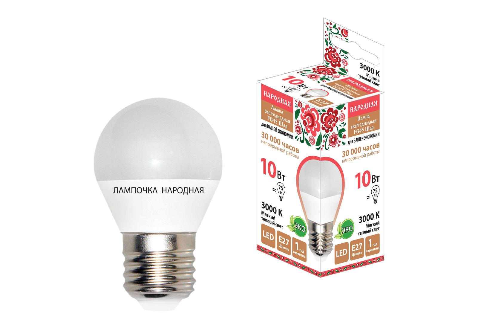 Фото Лампа светодиодная FG45-10 Вт-230 В-3000 К–E27 Народная {SQ0340-1605}