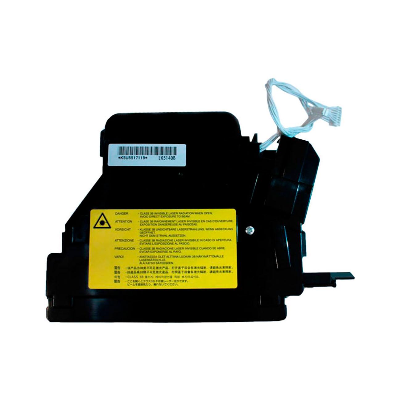 Фото Блок лазера Kyocera LK-5140B для Kyocera ECOSYS P6130cdn, P6035cdn, P7040cdn, P6130cdn, P7040cdn {302NR93080}