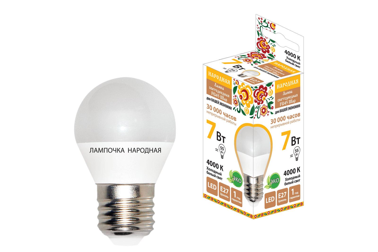 Фото Лампа светодиодная FG45-7 Вт-230 В-4000 К–E27 Народная {SQ0340-0189}