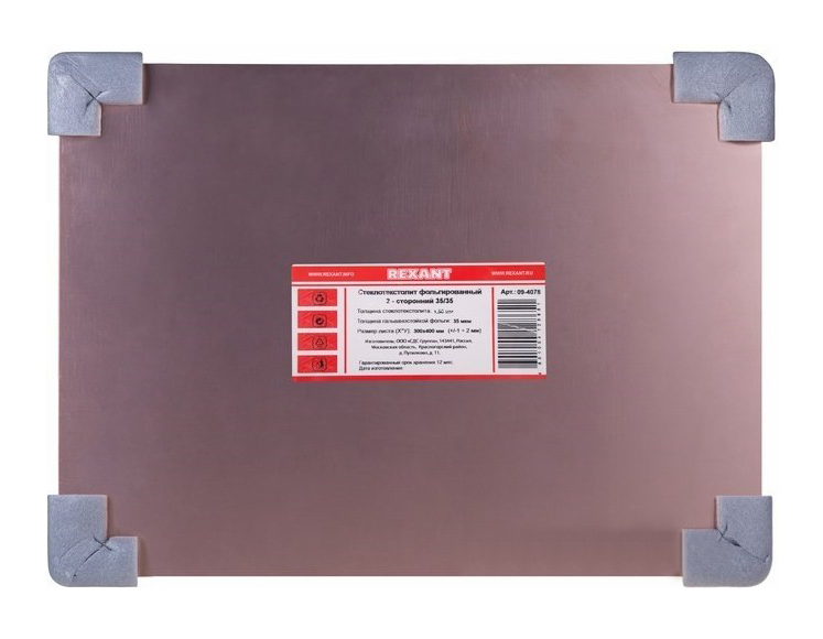 Фото Стеклотекстолит Rexant двухсторонний, 300x400x1.5 мм 35/35 (35 мкм) {09-4078}