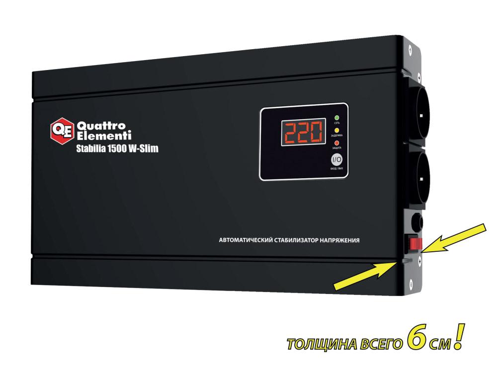 Фото Стабилизатор напряжения Quattro Elementi Stabilia 1500 W-Slim (1500 ВА, 140-270 В, 3,5 кг) настенный {772-579} (2)