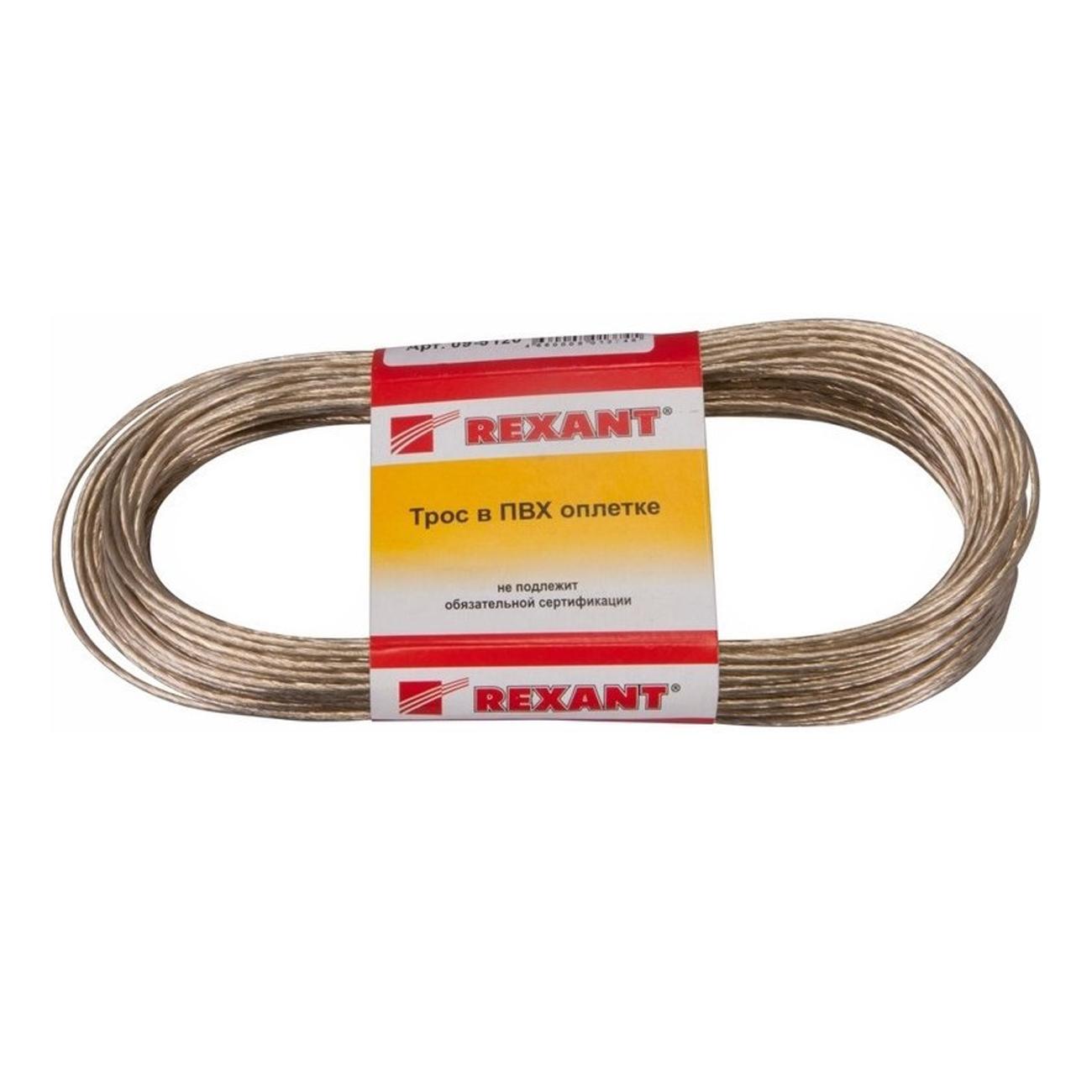 Фото Трос стальной Rexant в ПВХ изоляции, Ø 2 мм (моток 20 м) {09-5120}