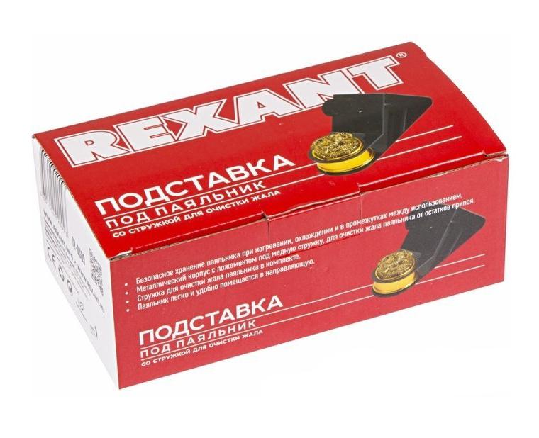 Фото Подставка под паяльник Rexant + стружка для очистки жала {12-0309} (1)