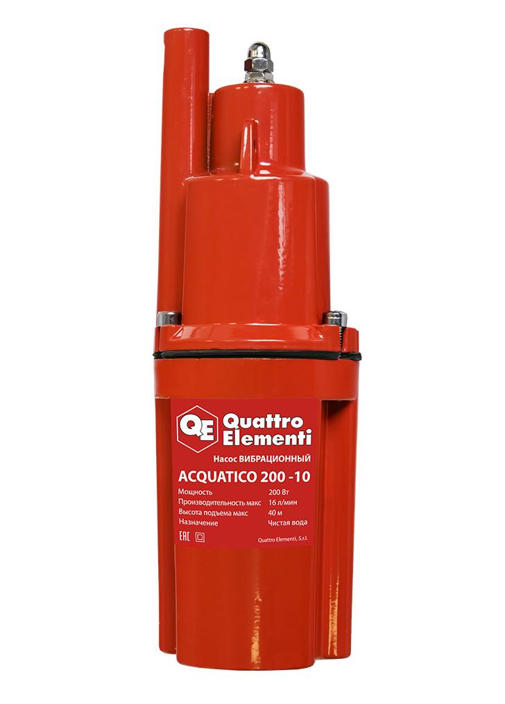 Фото Вибрационный насос Quattro Elementi Acquatico 200-10 (200 Вт, 960 л/ч, для чистой, 40 м, кабель 10 м, 2,4 кг) {910-317}