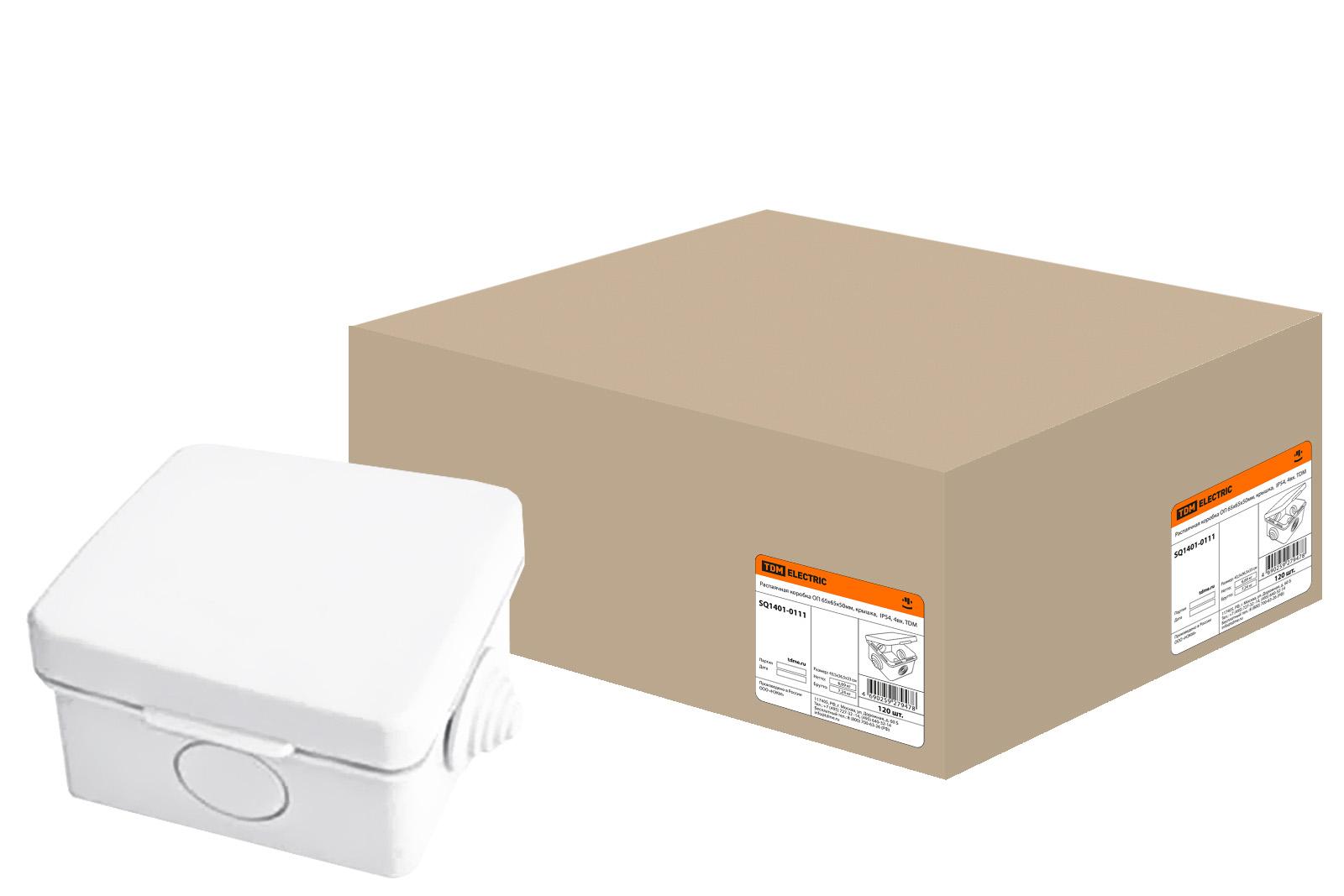 Фото Распаячная коробка ОП 65х65х50мм, крышка, IP54, 4вх. TDM {SQ1401-0111}