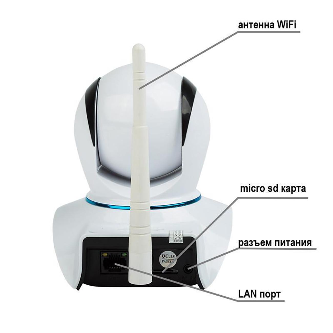 Фото Беспроводная поворотная камера WiFi Smart Rexant 1.0 Мп, (720P), ИК 10 м {45-0275} (2)