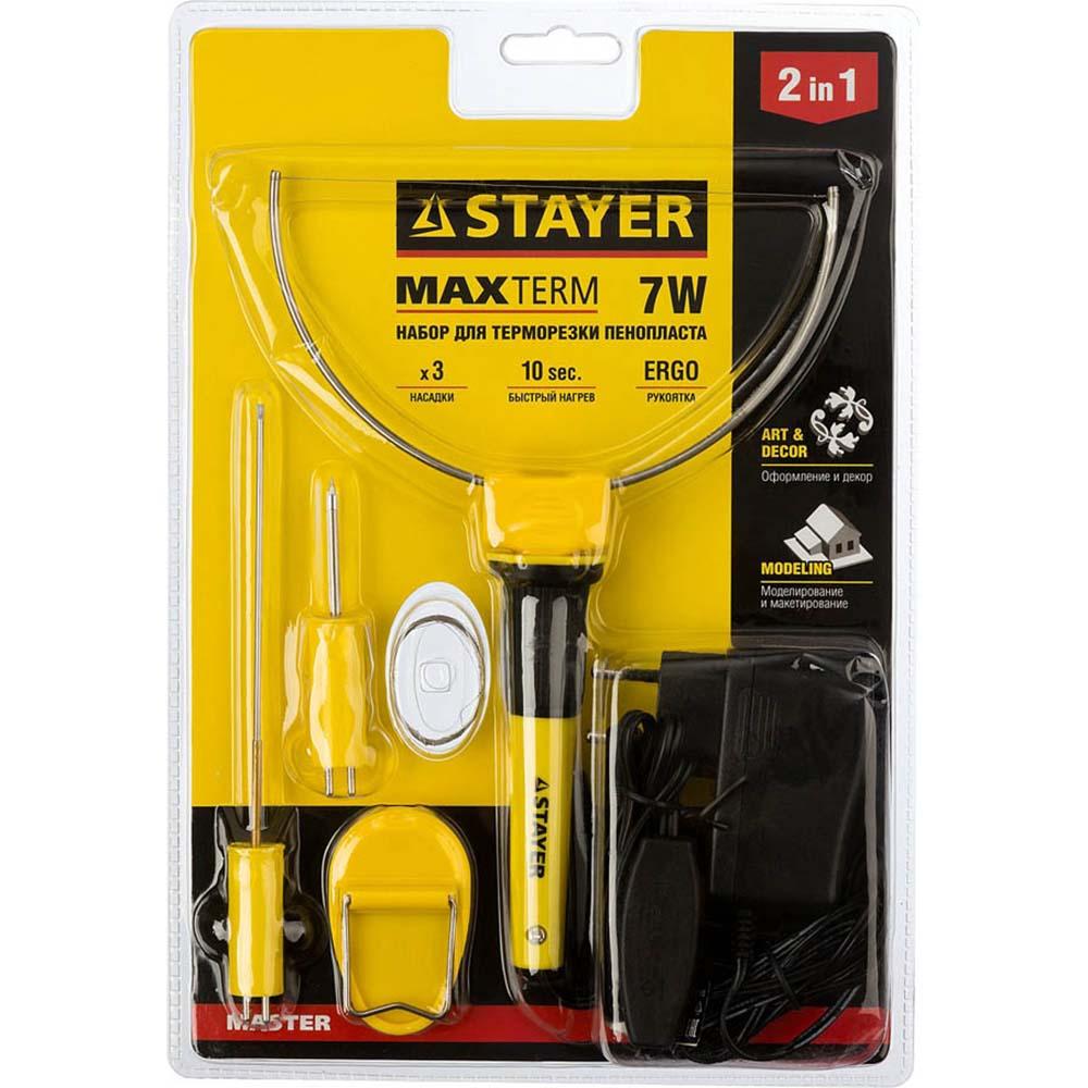 Фото Прибор STAYER MASTER MAXtermo для художественной резки пенопласта, пластика, 3 насадки, 7Вт {45257-H3} (1)