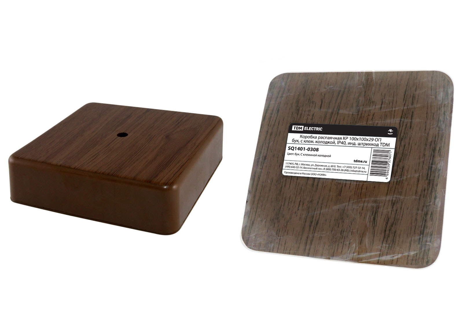 Фото Коробка распаячная КР 100х100х29 ОП бук, с клем. колодкой, IP40, инд. штрихкод TDM {SQ1401-0308}