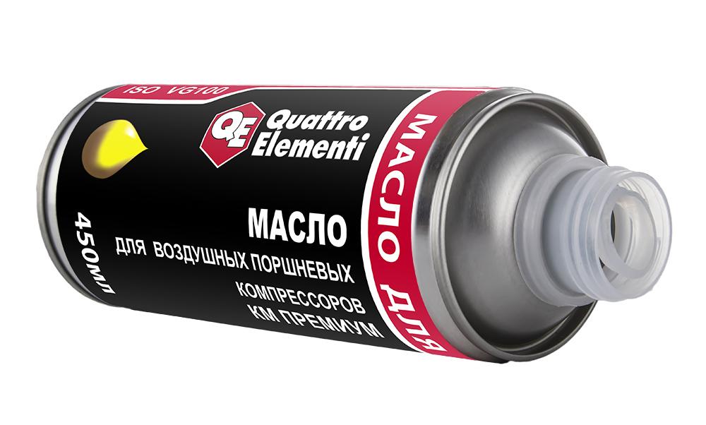 Фото Масло для компрессоров Quattro Elementi, металлический флакон (450 мл) {771-480} (1)