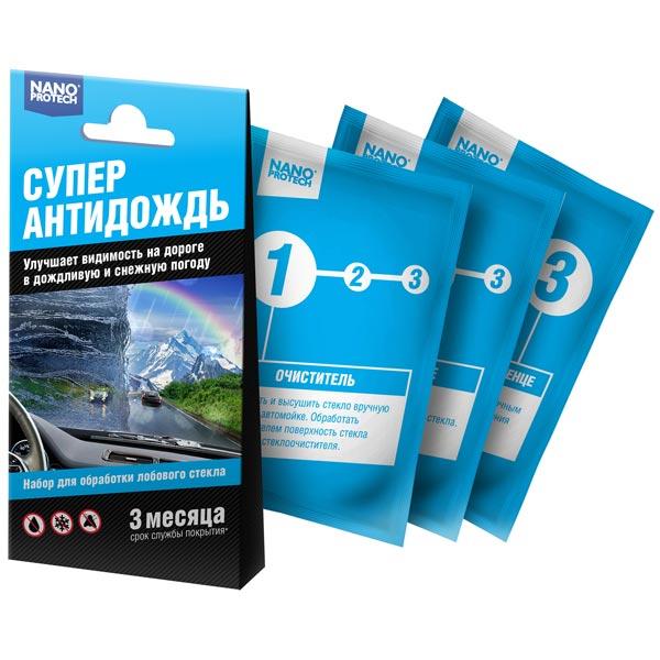 Фото Супер Антидождь Nanoprotech комплект салфеток для обработки автомобильного стекла {NPAD0030}