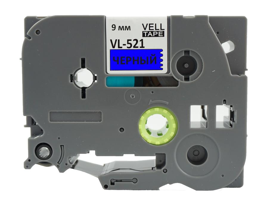 Фото Лента Vell VL-521 (Brother TZE-521, 9 мм, черный на синем) для PT 1010/1280/D200/H105/E100/ D600/E300/2700/ P700/E550/9700 {Vell521} (1)