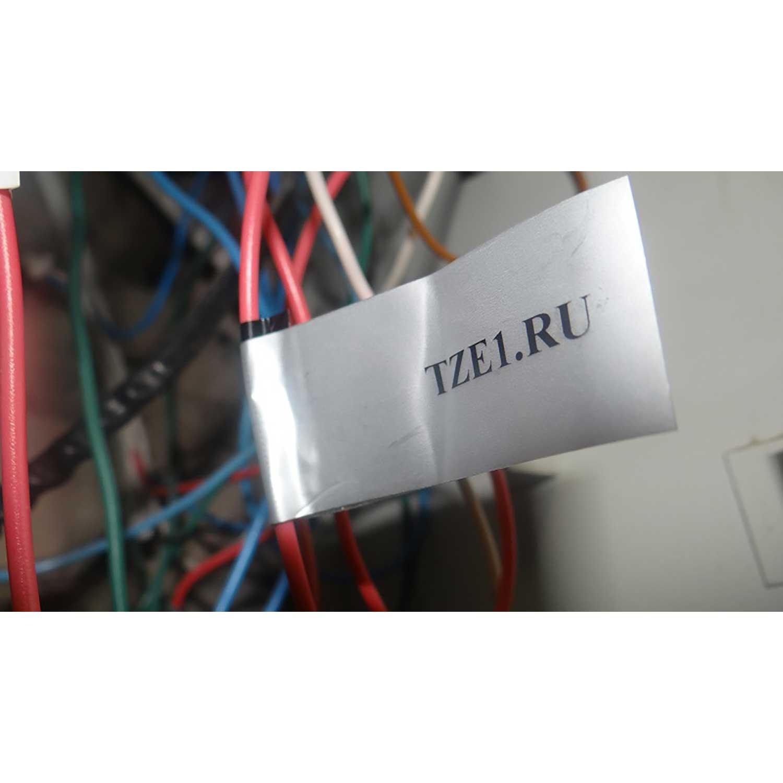 Фото Лента Vell VL-M921 (Brother TZE-M921, 9 мм, черный на металлизированном) для PT 1010/1280/D200/H105/E100/ D600/E300/2700/ P700/E550/970 {Vellm921} (2)