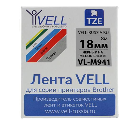 Фото Лента Vell VL-M941 (Brother TZE-M941, 18 мм, черный на металлизированном) для PT D450/D600/E300/2700/ P700/P750/E550/9700/P900/2430 {VellM941}