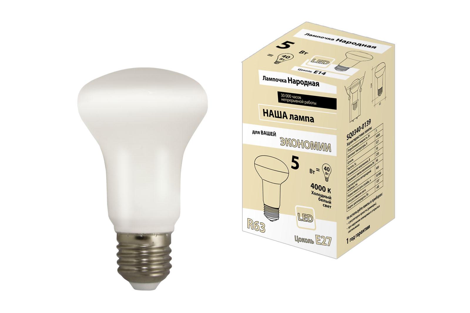 Фото Лампа светодиодная R63 - 5 Вт-230 В -4000 К–E27 Народная {SQ0340-0139}