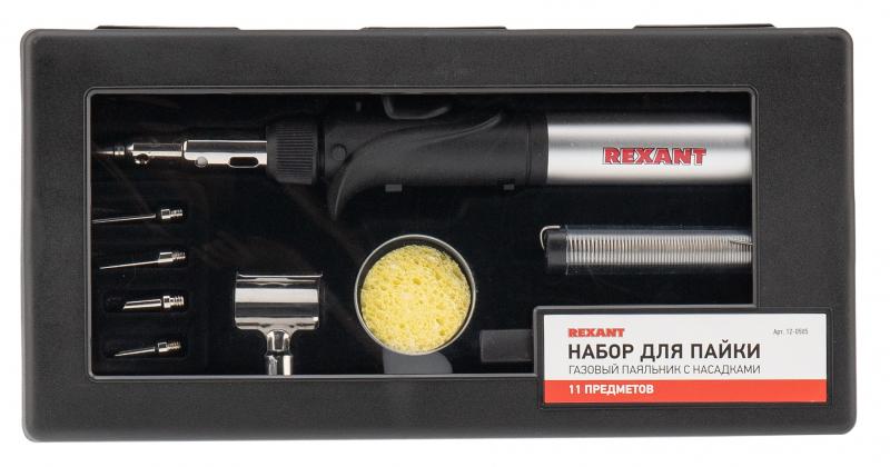 Фото Паяльник Rexant газовый с пьезоподжигом, 17 мл, 11 предметов {12-0505}