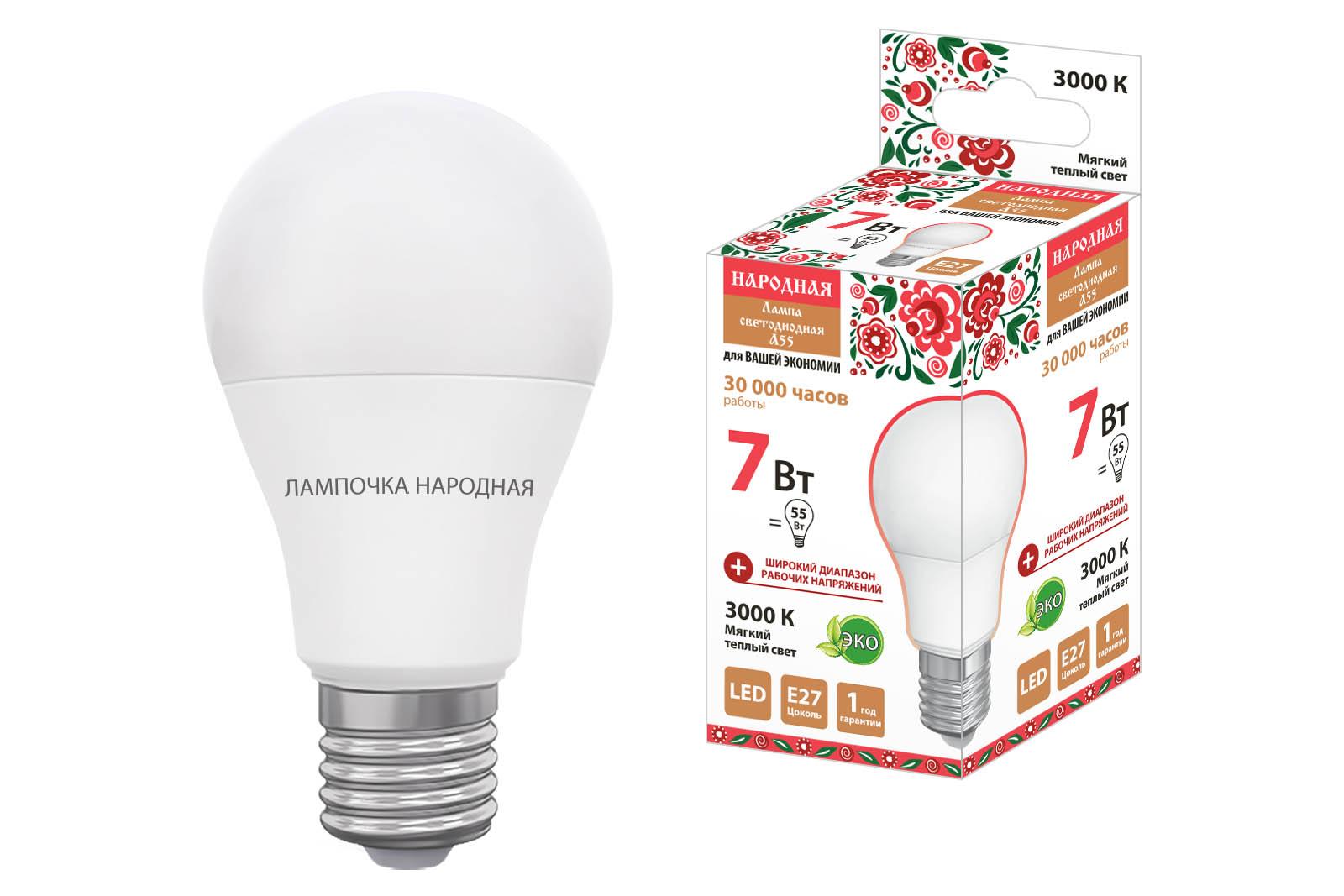 Фото Лампа светодиодная НЛ-LED-A55-7 Вт-230 В-3000 К-Е27, (55x98 мм), Народная {SQ0340-1505}