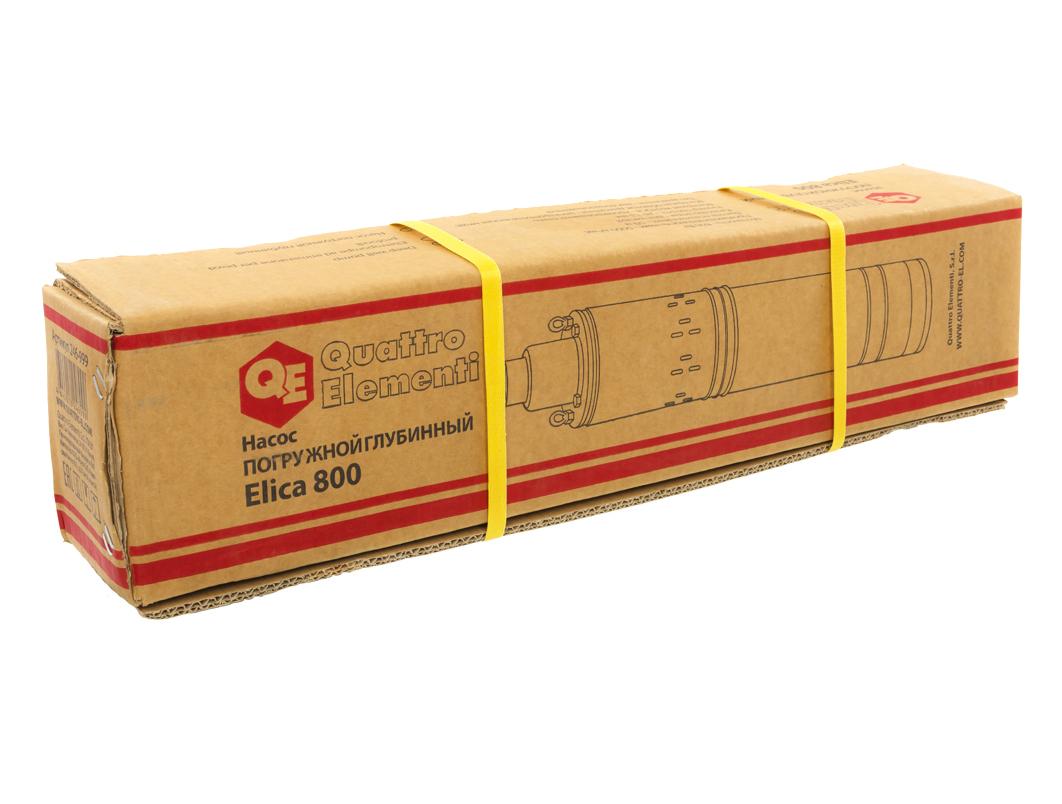 Фото Глубинный насос Quattro Elementi Elica 800 (800 Вт, 5000 л/ч, для чистой, 50 м, 10.4 кг, нержавеющий корпус, провод 10 м) {246-999} (3)