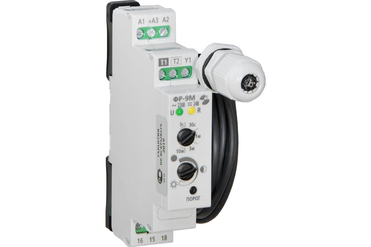 Фото Фотореле ФР-9М 24В 50Гц/пост. 220В 50Гц в комплекте с датчиком кабель 25м Реле и Автоматика A8222-80108776