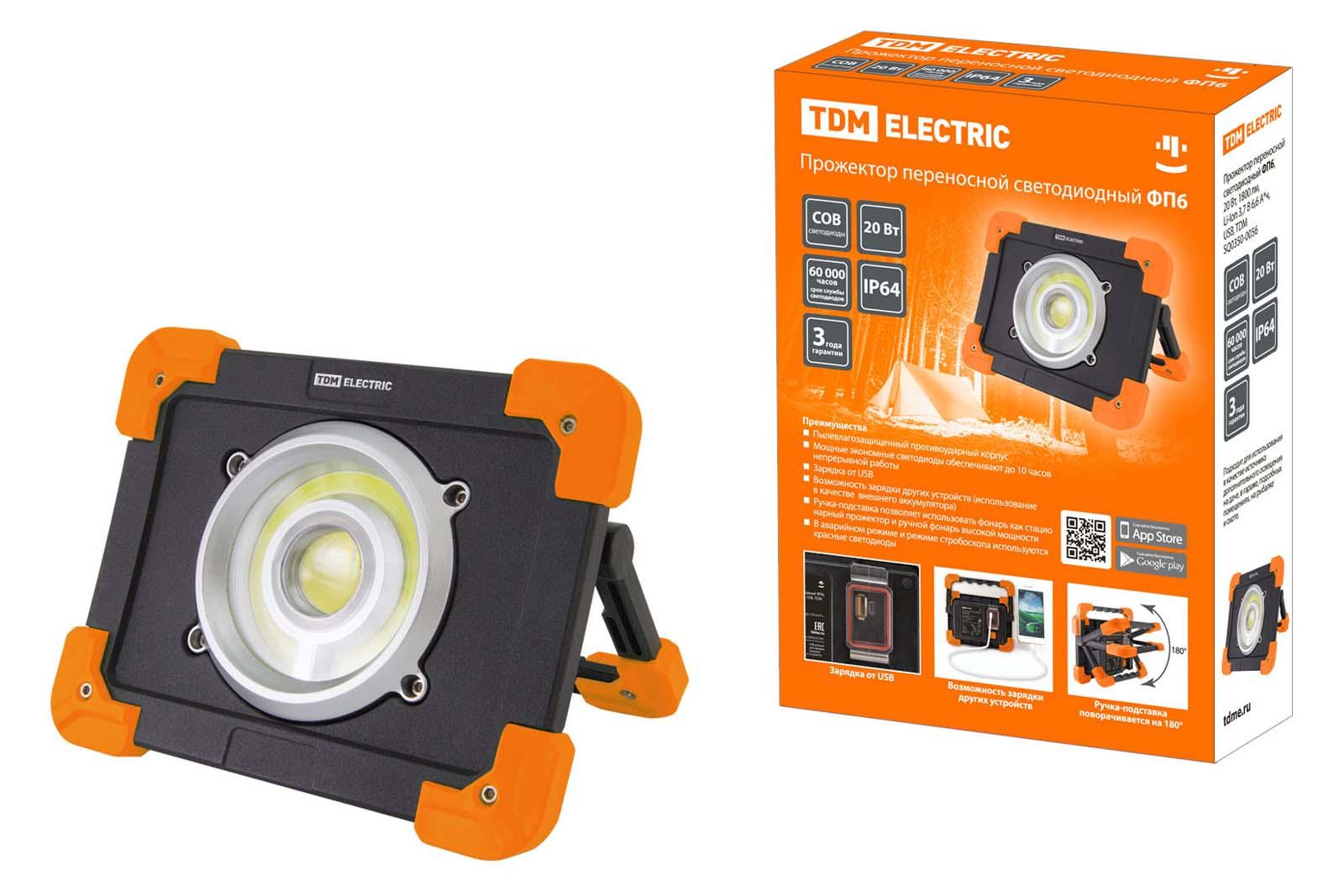 Фото Прожектор переносной светодиодный ФП6, 20 Вт, 1800 лм, Li-Ion 3,7 B 6,6 A*ч, USB, TDM {SQ0350-0056}
