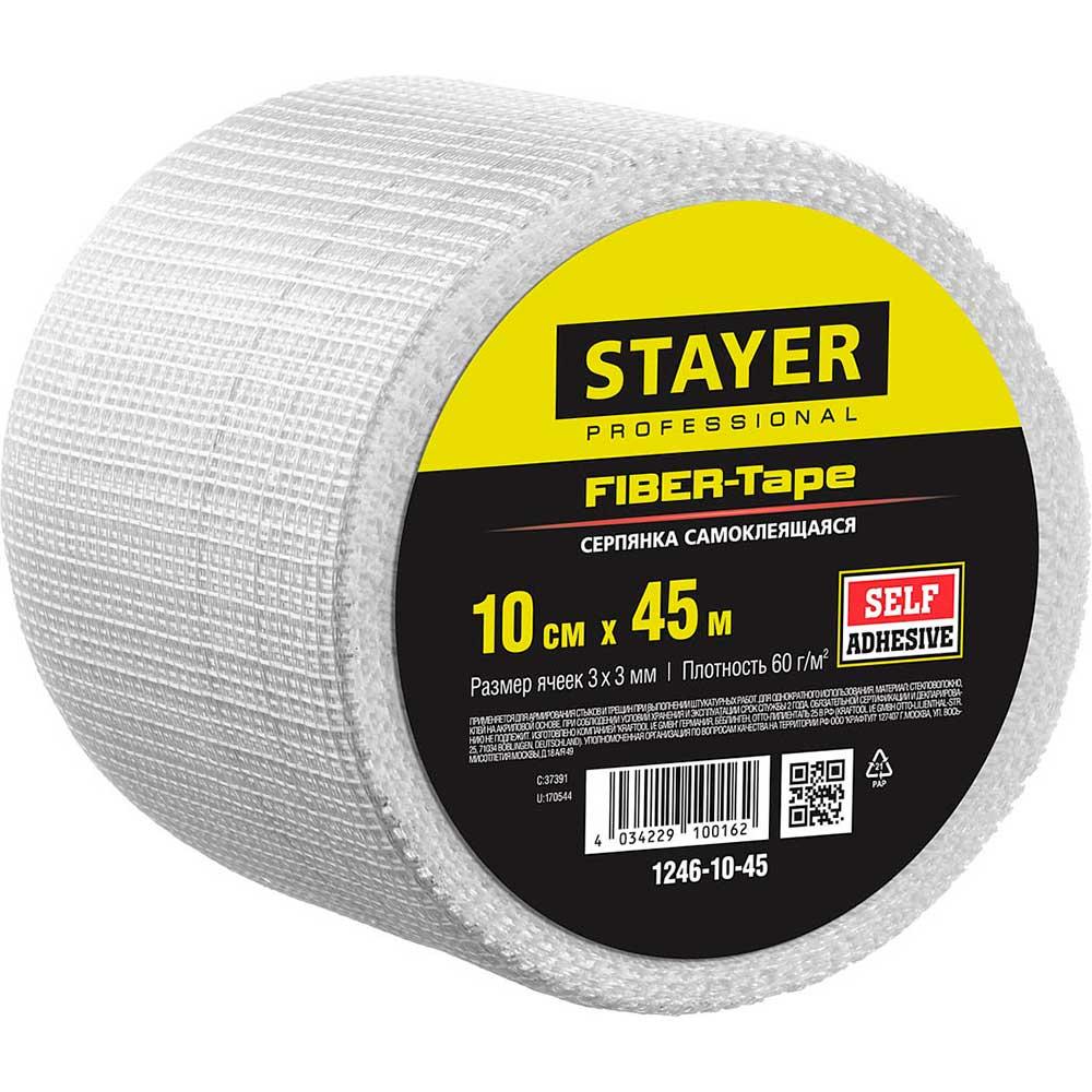 Фото Серпянка самоклеящаяся (сетка малярная) FIBER-Tape, 10 см х 45м, STAYER Professional 1246-10-45