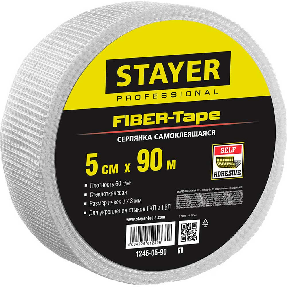 Фото Серпянка самоклеящаяся (сетка малярная) FIBER-Tape, 5 см х 90м, STAYER Professional 1246-05-90 {1246-05-90_z01}
