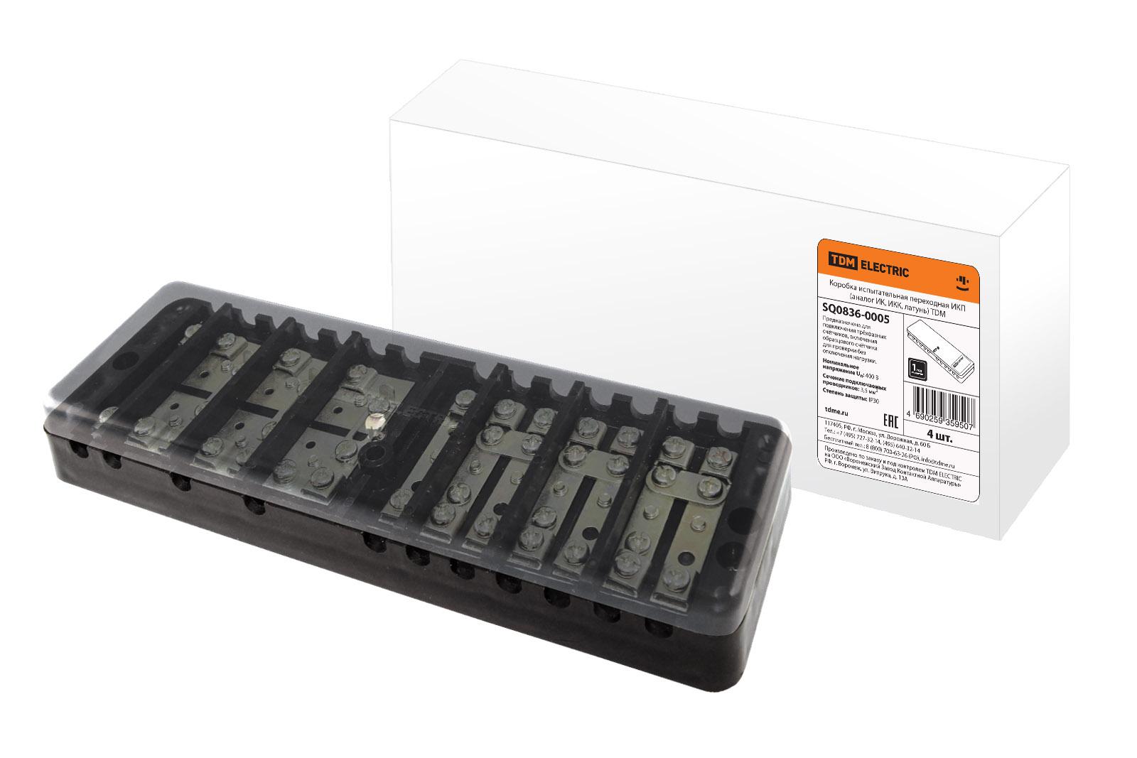 Фото Коробка испытательная переходная ИКП (аналог ИК, ИКК, латунь) TDM {SQ0836-0005}