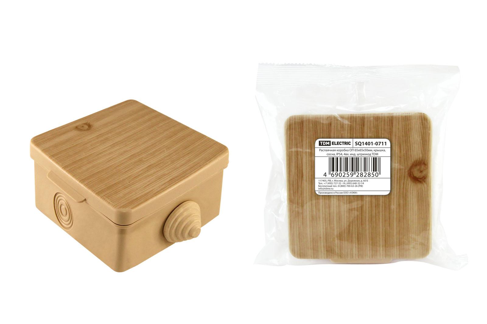 Фото Распаячная коробка ОП 65х65х50мм, крышка, сосна, IP54, 4вх. инд. штрихкод TDM {SQ1401-0711}