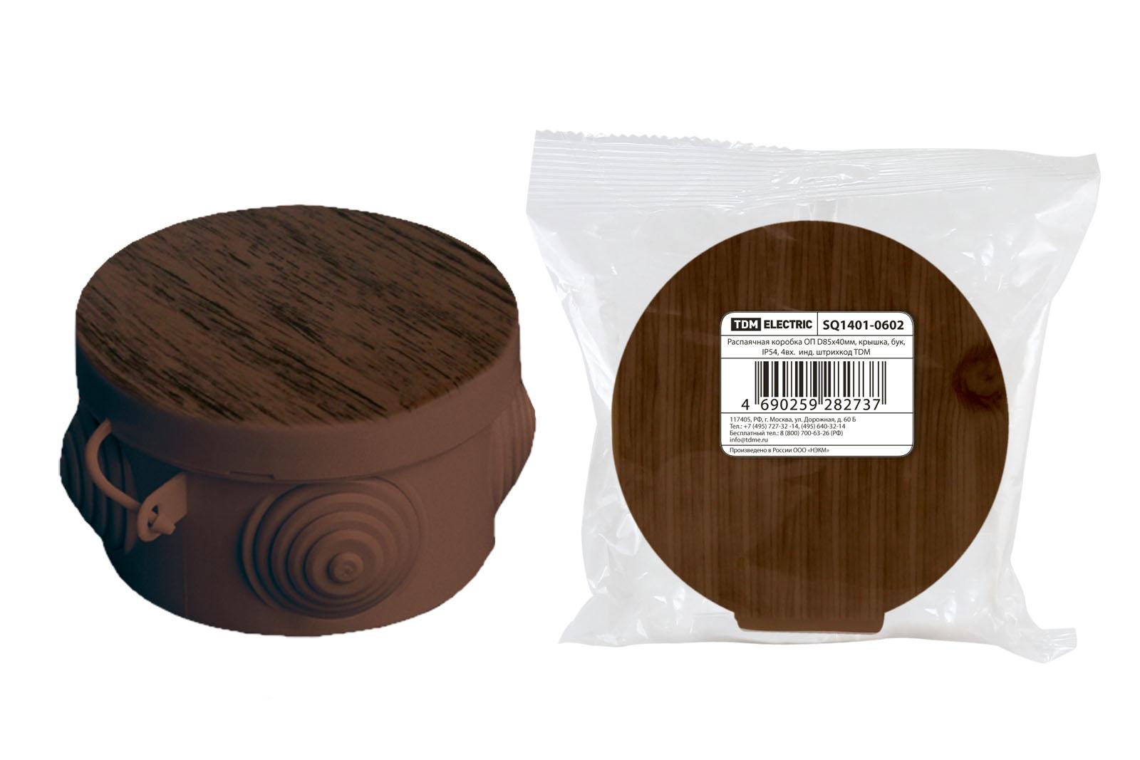 Фото Распаячная коробка ОП D85х40мм, крышка, бук, IP54, 4вх. инд. штрихкод TDM {SQ1401-0602}