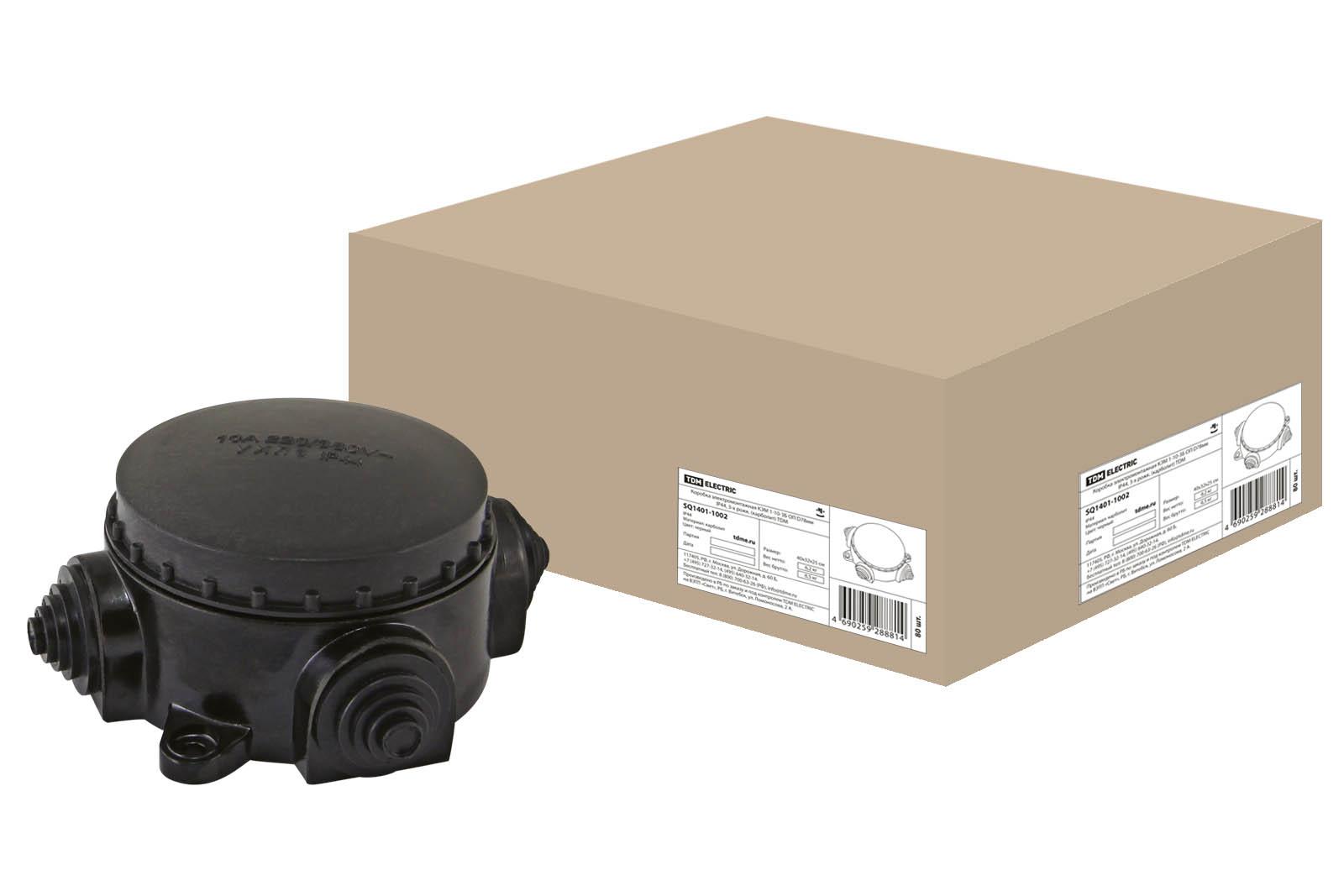 Фото Коробка электромонтажная КЭМ 1-10-3Б ОП D78 мм IP44, 3-х рожк. (карболит) TDM {SQ1401-1002}