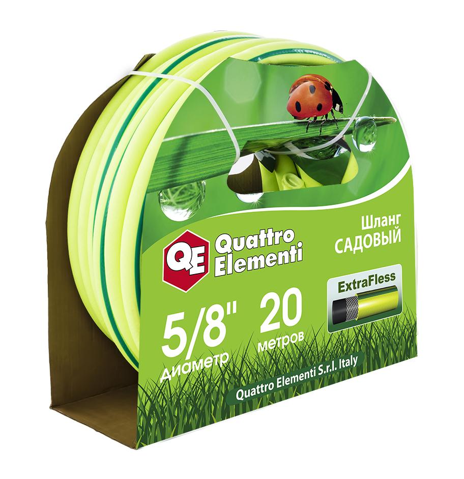 """Фото Шланг для воды садовый Quattro Elementi ExtraFless 3/4"""" 20 метров, армированный, толщина стенки 3,0 мм, резина + ПВХ {246-852} (2)"""