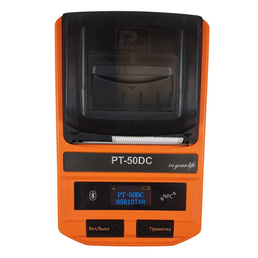 Фото Принтер для печати этикеток Puty PT-50DC переносной {PT50DC}