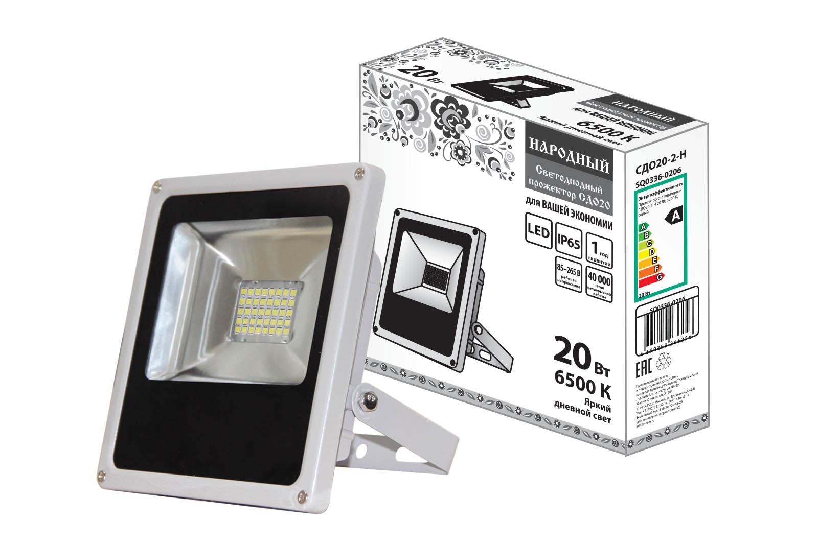 Фото Прожектор светодиодный СДО20-2-Н 20 Вт, 6500 К, серый {SQ0336-0206}