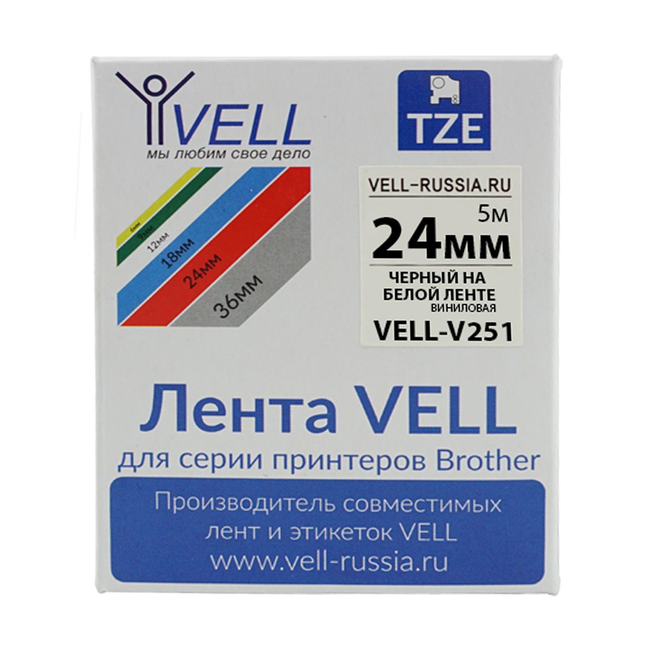 Фото Лента виниловая Vell V-251 (24 мм, черный на белом) для PT D600/2700/P700/P750/ PTE550/9700/P900 {Vell-V251}