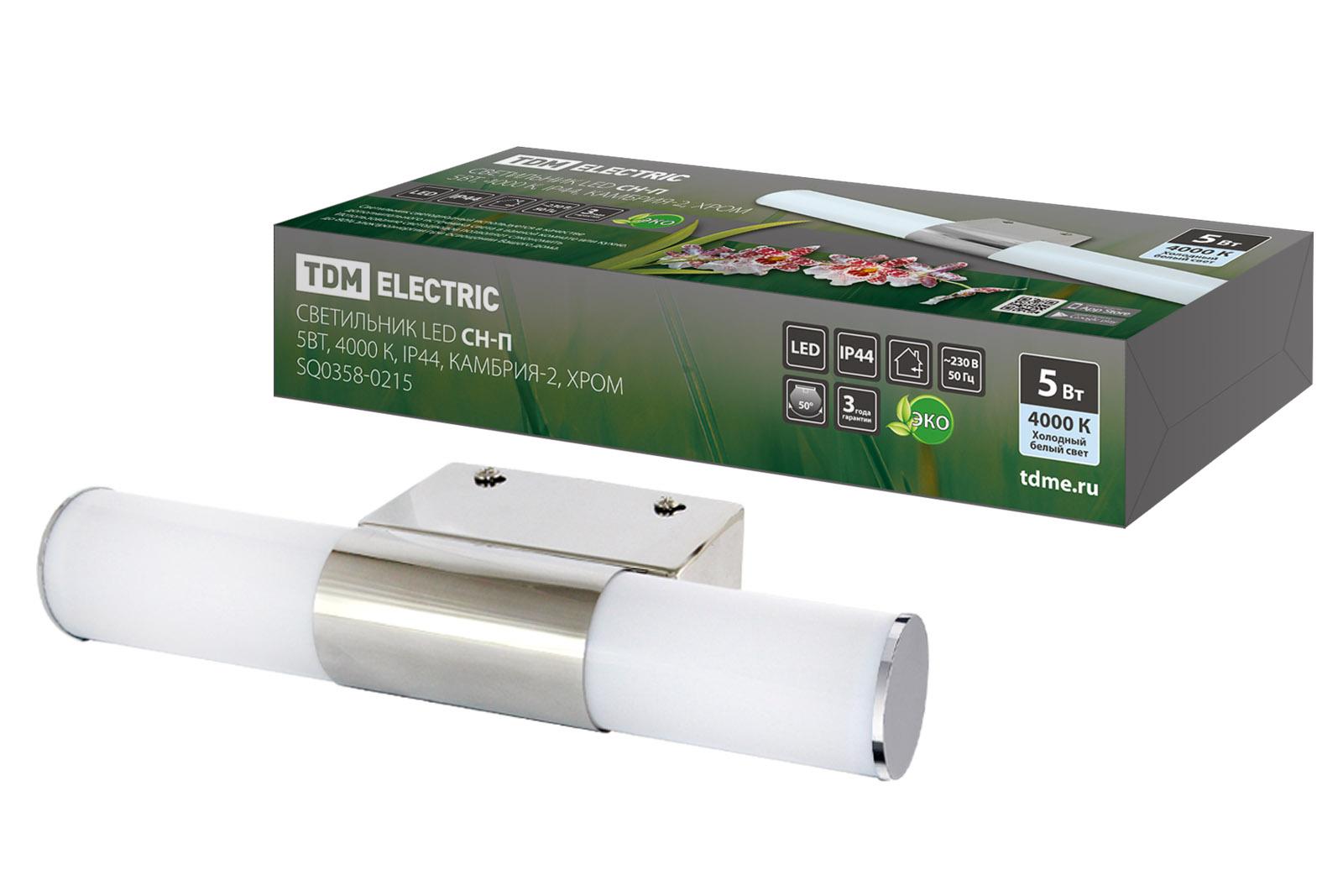 Фото Светильник LED CH-П 5Вт, 4000 К, IP44, Камбрия-2, хром TDM {SQ0358-0215}