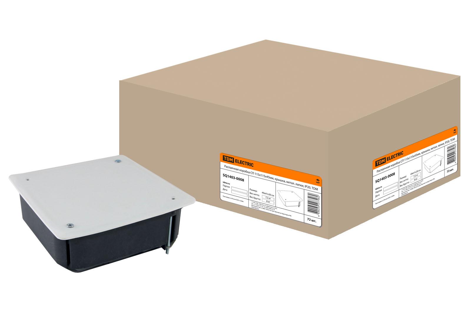 Фото Распаячная коробка СП 115х115х45мм, крышка, метал. лапки, IP20, TDM {SQ1403-0008}